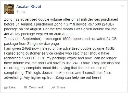 Arsalan Khatri