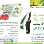 Insurance Scheme for Smart Card Holders Terminated!