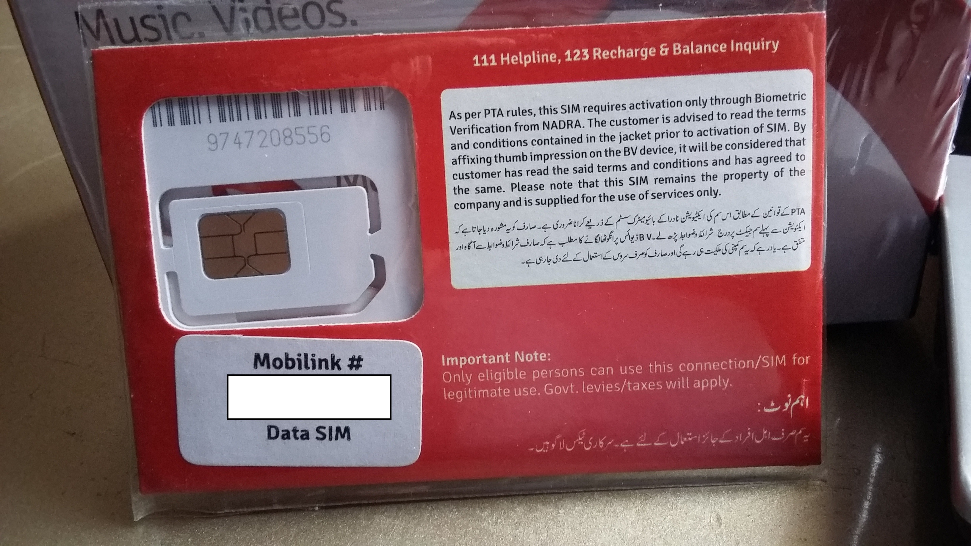Mobilink 3G WiFi Review/Unboxing/SpeedTest