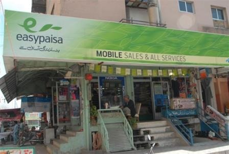 Branchless Banking In Pakistan: Future Possibilities