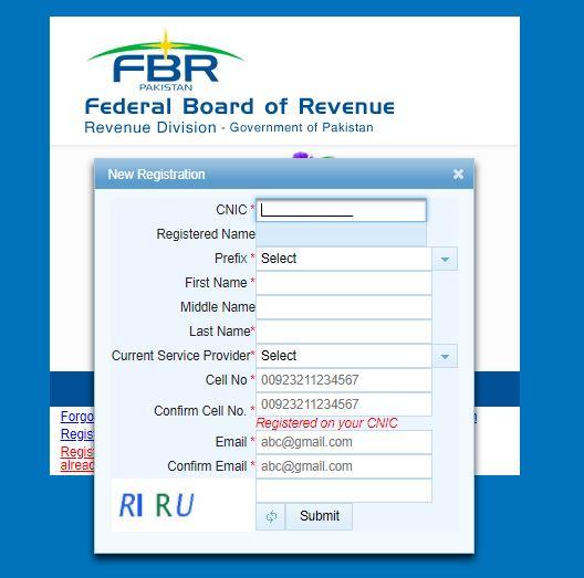 FBR IRIS Registration